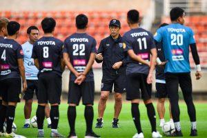 Akira Nishino Thailand Latihan