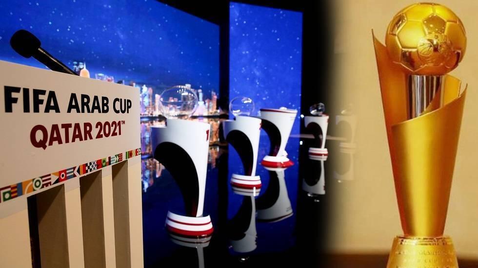 Piala Arab 2021